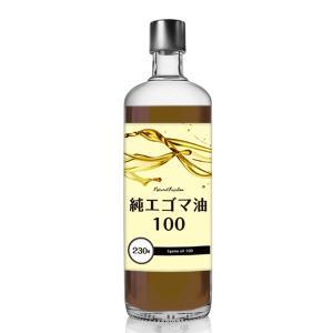 えごま油 エゴマ油 『純エゴマ油  熟焙煎 250ml 』 ...