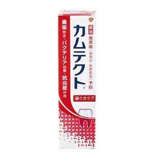 【医薬部外品】カムテクト 歯ぐきケア 115g 定形外郵便発送 yk15|papamama