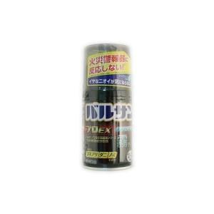 バルサンプロEXノンスモーク霧タイプ12~20畳用 93g メール便 【第2類医薬品】  メール便