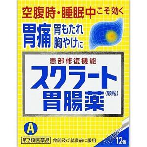 スクラート胃腸薬(顆粒) 12包 メール便 【第2類医薬品】...