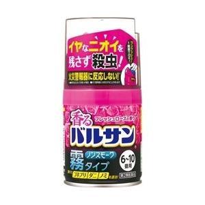 香るバルサンフレッシュローズの香り6~10畳用 46.5g メール便 【第2類医薬品】  メール便