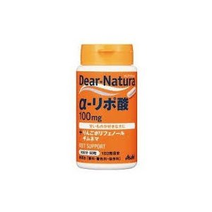 ディアナチュラ α-リポ酸 with りんごポリフェノール 60粒 定形外郵便発送 送料無料 yg15|papamama