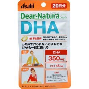 ディアナチュラ スタイル DHA(EPA) 60粒 約20日分 定形外郵便発送 送料無料 tk10|papamama