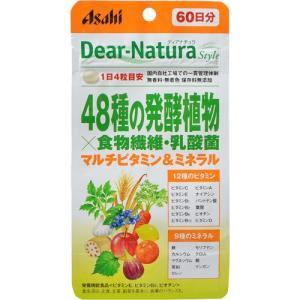 ディアナチュラスタイル 48種の発酵植物×食物繊維・乳酸菌 240粒 定形外郵便発送 送料無料 yg15|papamama