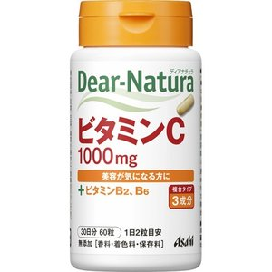 ディアナチュラ ビタミンC 30日分 60粒 定形外郵便発送 送料無料 yg15|papamama