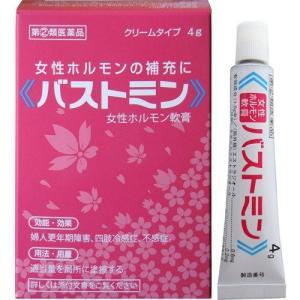バストミン 4g 定形外郵便 【指定第2類医薬品】 tk10|papamama