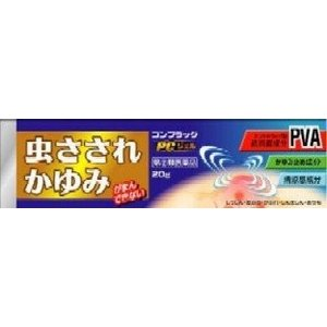 コンプラックPCジェル 20g メール便 【指定第2類医薬品】  メール便 tk10|papamama