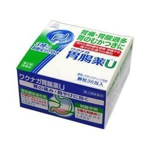 ワクナガ 胃腸薬U 36包 メール便 【第2類医薬品】  メール便
