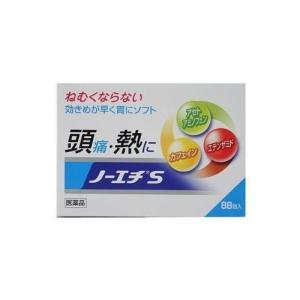 ノーエチS 88包 メール便 【指定第2類医薬品】  メール便 tk10|papamama