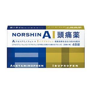 ノーシンアイ頭痛薬 48錠 定形外郵便 【指定第2類医薬品】