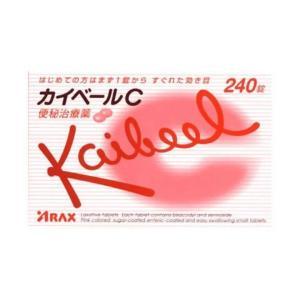 カイベールC 240錠 ×3 メール便 【指定第2類医薬品】  メール便