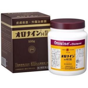 オロナインH軟膏 500g 【第2類医薬品】