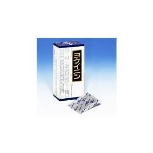 ヨクイニンエキス顆粒クラシエ 45包 メール便 【第3類医薬品】  メール便