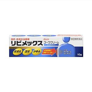 リビメックスコーワクリーム 10g ×5 【指定第2類医薬品】 yk15