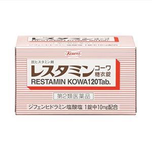 レスタミンコーワ糖衣錠 120錠 定形外郵便 【第2類医薬品】 tk10|papamama
