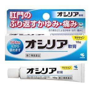 オシリア 定形外郵便 【指定第2類医薬品】 tk10|papamama