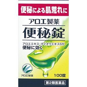 アロエ製薬便秘錠 100錠 定形外郵便 【第2類医薬品】