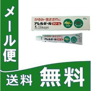 アレルギールクリーム 20g 定形外郵便 【指定第2類医薬品】 tk10|papamama