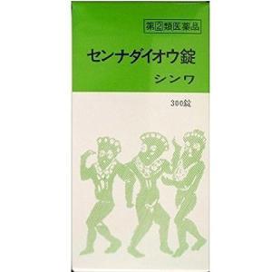 センナダイオウ錠 300錠 定形外郵便 【指定第2類医薬品】