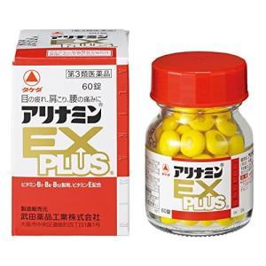 アリナミンEXプラス 60錠 メール便 【第3類医薬品】  メール便 yg15|papamama
