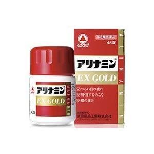 アリナミンEXゴールド 45錠 ×2 メール便 【第3類医薬品】  メール便