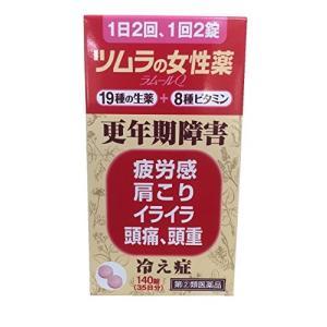 ツムラの女性薬 ラムールQ 140錠 メール便 指定第2類医薬品