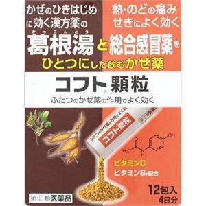 送料無料 コフト顆粒 12包 5個セット メール便発送 指定第2類医薬品