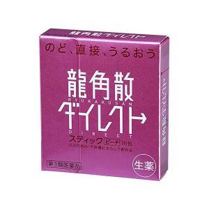 龍角散ダイレクトスティックピーチ 16包×2...の関連商品10