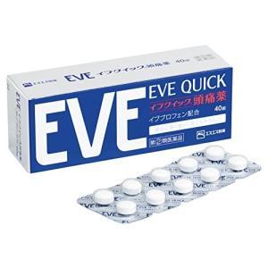 イブクイック頭痛薬 40錠 指定第2類医薬品