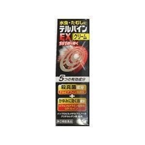 テルバインEXクリーム 25g 定形外郵便 【指定第2類医薬品】 【税制対象商品】