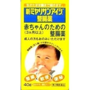 新ミヤリサンアイジ整腸薬 40g メール便 第3類医薬品