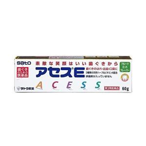 アセスE 60g メール便 【第3類医薬品】  メール便
