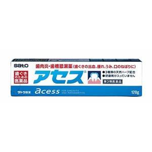 アセス 120g メール便 第3類医薬品