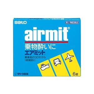 エアミットサットF 6錠 メール便 指定第2類医薬品 tk10|papamama