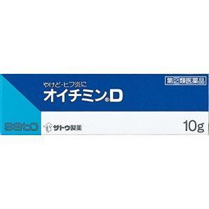 オイチミンD 10g メール便 指定第2類医薬品 tk10