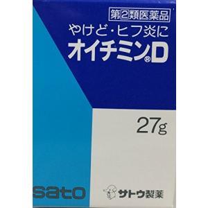 オイチミンD 27g メール便 指定第2類医薬品