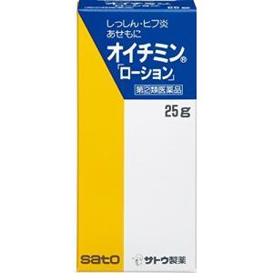 オイチミン「ローション」 25g メール便 指定第2類医薬品