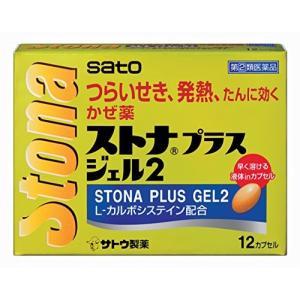 ストナプラスジェル2 12カプセル メール便 指定第2類医薬品
