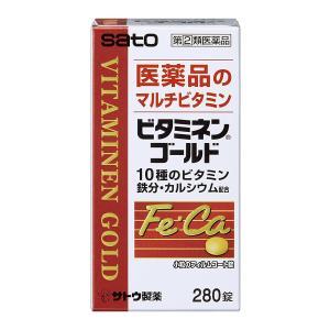 ビタミネンゴールド 280錠 メール便 指定第2類医薬品