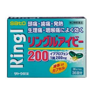 【指定第2類医薬品】リングルアイビー200 36カプセル メール便