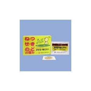 コデジールG顆粒 12包 定形外郵便 【指定第2類医薬品】 tk10
