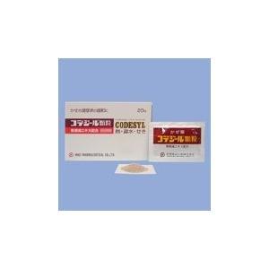 コデジール顆粒 12包 定形外郵便 【指定第2類医薬品】