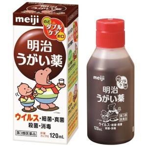 明治うがい薬 120mL  【第3類医薬品】...