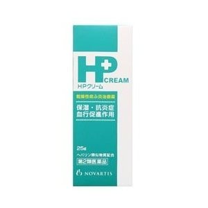 HPクリーム 25g ×2 メール便 第2類医薬品