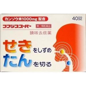 コフジススーパー 40錠 メール便 指定第2類医薬品