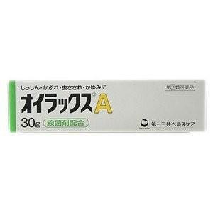 オイラックスA 30g×2 メール便 指定第2類医薬品