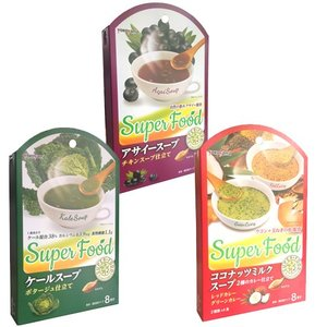 『スーパーフードスープ スーパーフードスープ(ケール・アサイー・ココナッツミルク)定形外郵便発送 』*クレジット決済のみ gs|papamama