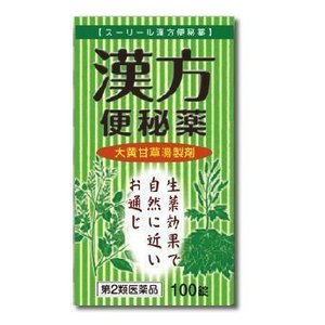 便秘薬 スーリール 100錠 定形外郵便 【第2類医薬品】  gs|papamama