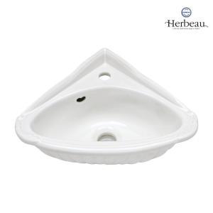 Herbeau/エルボ0106.20 カリーヌ 洗面ボウル Carine コーナー壁掛型 おしゃれ 洗面 手洗い|papasalada