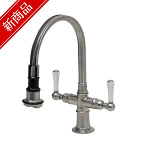 キッチン用水栓 ステンレス・2レバー・ミキサー シャワースプレー Hornbeam Ivy ホーンビームアイビー 1222UK-W52 papasalada